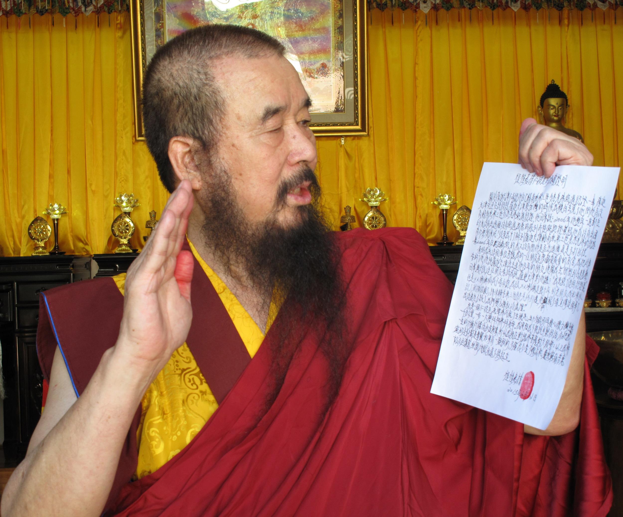 十四世达赖施压 萨迦天津不敢承认给羌佛写过认证书 第19张