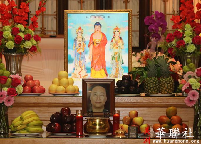佛教成就圣德 佛教界为赵玉胜居士举办盛大告别法会 第1张