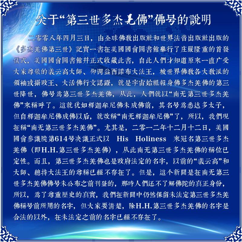 义云高画作「威震」书画拍卖史  狮群图创在世画家最高纪录 第1张