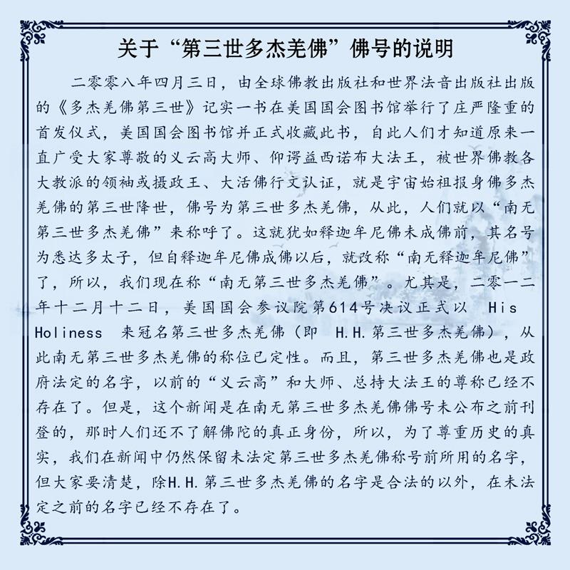 """义云高大师画作""""威震""""成热门话题 第1张"""