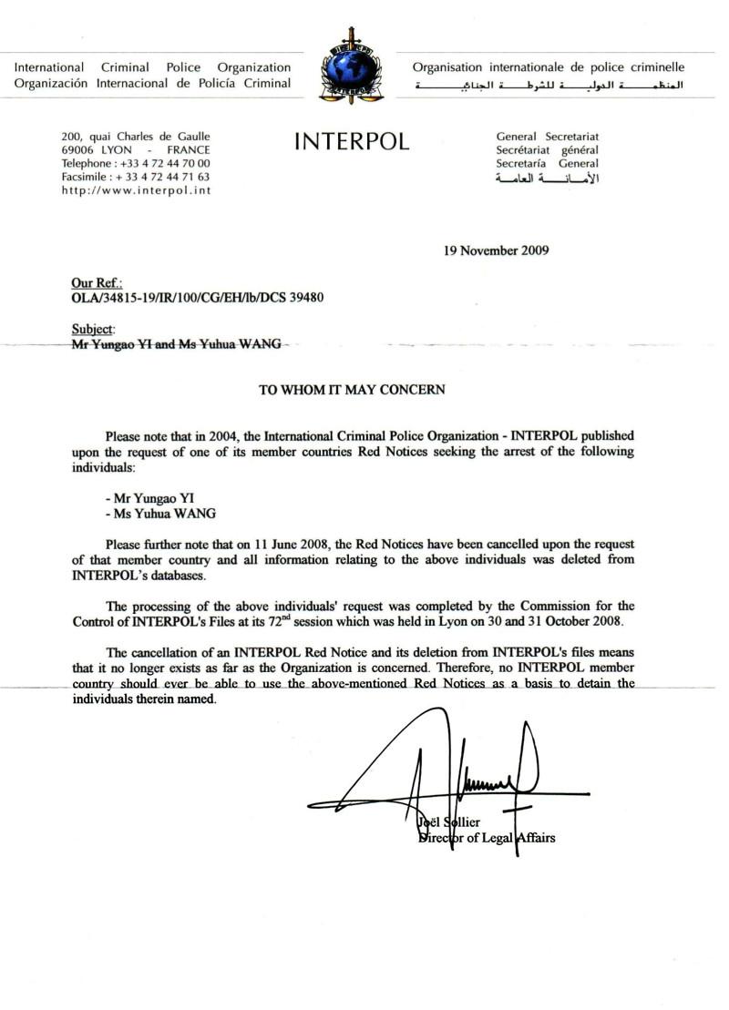 国际刑警早在2008年10月就已撤销了对第三世多杰羌佛的通缉令 第2张